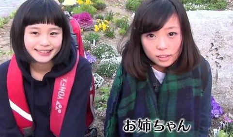 村川ビビアン(緋杏)の姉の年齢は画像