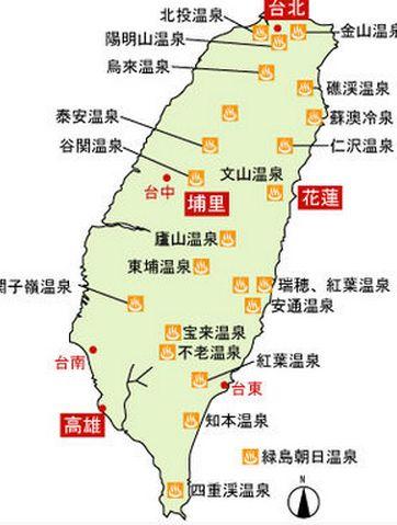 台湾の温泉種類どれくらいいっぱい?