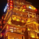 台湾旅行おすすめ観光スポット【千と千尋の神隠し】「九分」ではない?