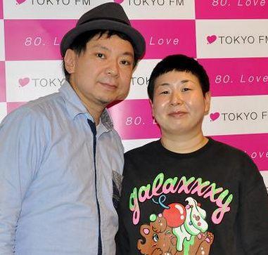 大島美幸・鈴木おさむ子供の性別と名前は? (2)