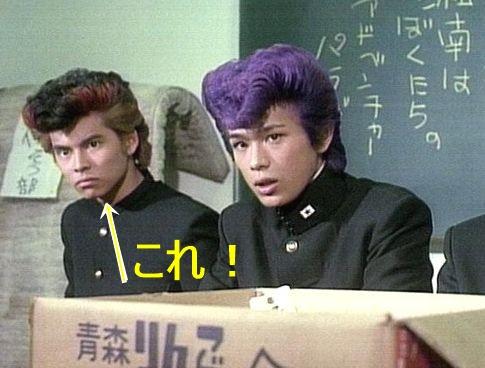 江口洋介!子供の名前よりこっちの画像がおもしろいw