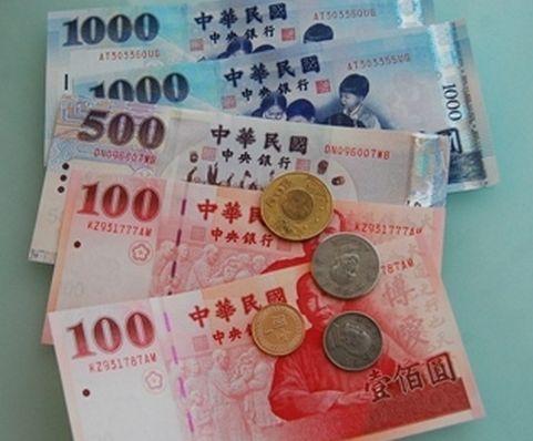 台湾旅行所持金はいくら?3泊4日