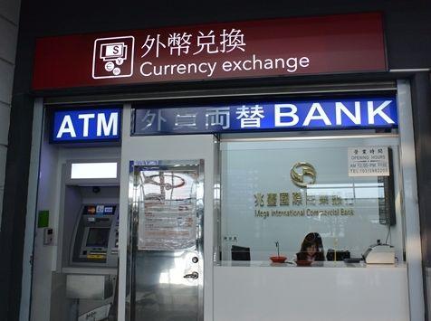 台湾両替所町の両替